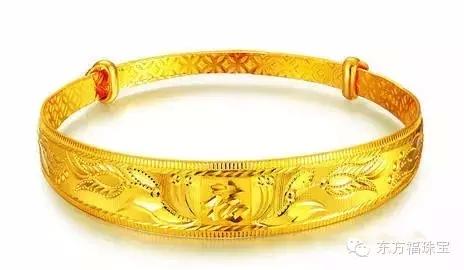 【东方福】黄金手镯花纹含义